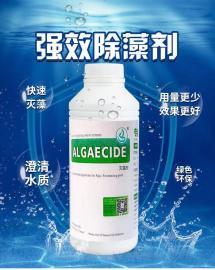 水上乐园水处理药剂 儿童戏水池水处理消毒药剂净水剂