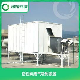 活性炭废气吸附装置废气处理净化活性炭环保箱漆雾净化器