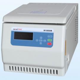湘仪H1850R台式高速冷冻离心机 18500r/min蛋白质细菌离心机