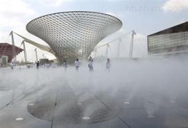 冷雾喷泉景观