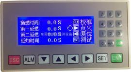 针焰试验机控制器,燃烧试验机控制器