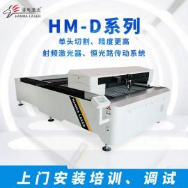 汉马激光1325射频管刀模机 相框切割机