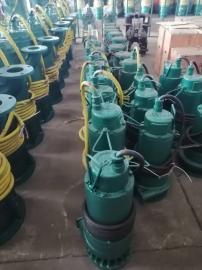 BQS�V用防爆泵 化工防爆泵 防爆污水泵 流量20~200m3/h