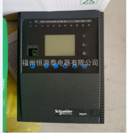 Sepam-M20+MES114F+CCA630电动机应用保护装置