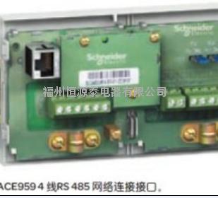 通讯模块ACE949-2施耐德模块ACE959