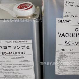 �郯l科GCD耐腐�g真空泵SO-M合成真空泵油4L�b