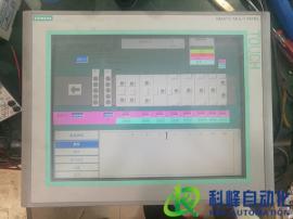 20年西门子触摸屏维修经验 成功率99%-科峰自动化