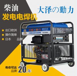 汽油/柴油焊机小型款