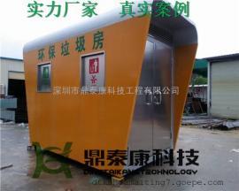 市场环保垃圾房生产出口商家 环保垃圾房国内外生产加工厂