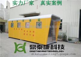 小吃街道环保垃圾房高级定制 商住楼环保垃圾房生产加工厂