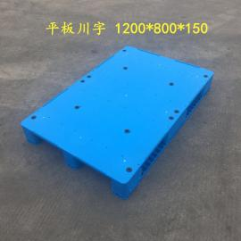 辉派工业1208平板川字塑料托盘塑胶托盘