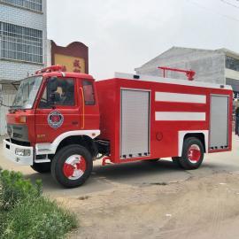 消防局用消防车 二驱消防车 专用水罐泡沫消防车