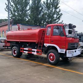 丰农制造地区救援车 消防车 水罐消防车