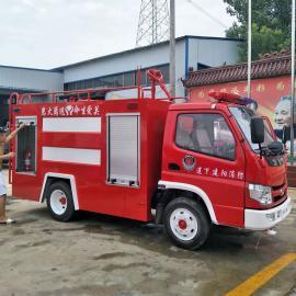 社区消防洒水车 消防洒水两用车 洒水消防车