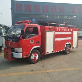 物业社区消防车 校园社区专用水罐消防车 小型灭火车