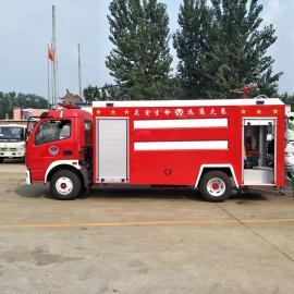 森林消防车 水罐消防车 消防洒水车