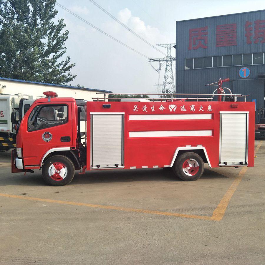 福田小卡水罐消防车 2-8吨消防车 消防洒水车