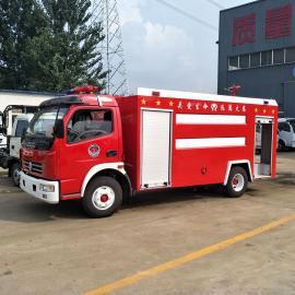 乡镇消防车 社区街道专用消防洒水两用车