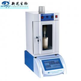 scientz-650E超声波细胞粉碎机 实验室乳化提取清洗仪