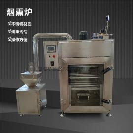 全自动不锈钢烟熏炉 豆干烟熏炉 腊肠烟熏设备