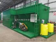 工业废水处理设备安装
