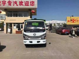 国六东风D6道路面清扫车蓝牌工厂扫地车小型扫路车
