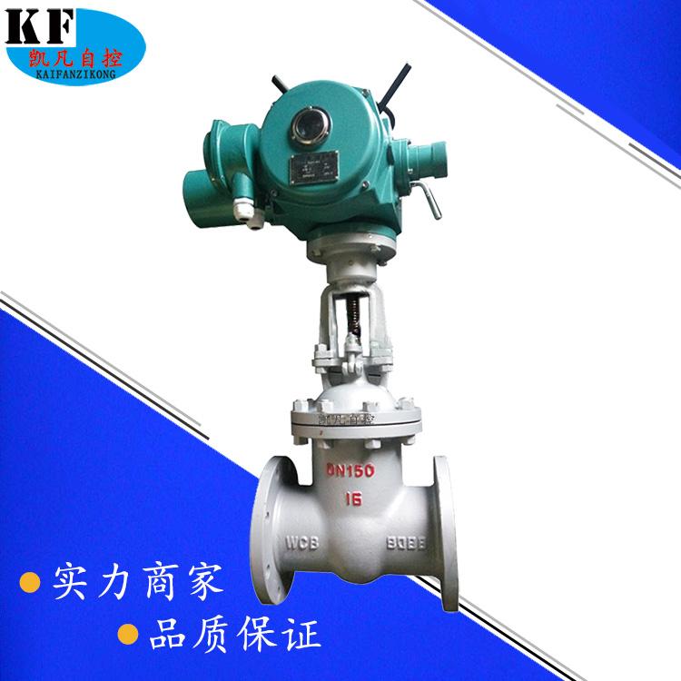 Z941H-10C电动铸钢法兰闸阀 WCB铸钢调节型电动闸阀DN250