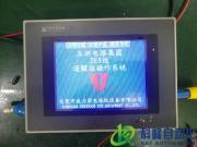 HITECH海泰克触摸屏维修案例分享-科峰自动化