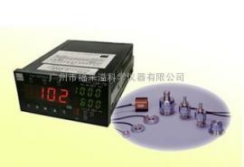 CM-7S压力显示器富士FUJICO进口原装压力测试仪高精度