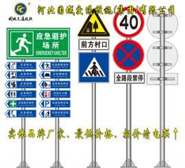 热镀锌交通标志杆,国道交通标志杆制作