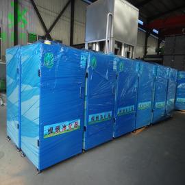 隆鑫环保 焊接烟尘处理北京赛车 焊接烟尘净化器 制造商