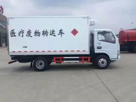 6吨冷藏医疗废物运输车