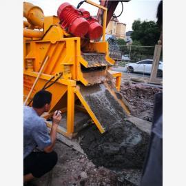 市政环保泥浆分离机