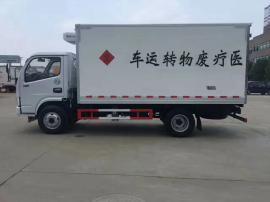 4米单排医疗废物收集车厂家