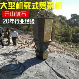 大型石头切割机器视频