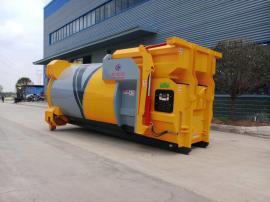 新款18立方移动压缩垃圾箱
