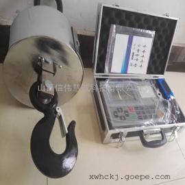 10T无线电子吊秤