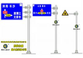 325F型交通标志杆,道路指示牌加工制作