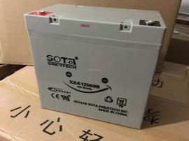 SOTA蓄电池XSA121000 12V100AH应急照明