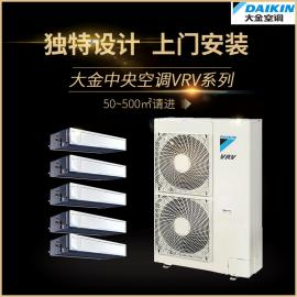 大金中央空调风管机1匹 FXDP22QPVCP 大金家庭中央空调
