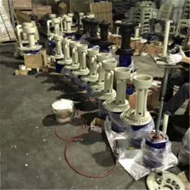 立式化工泵 可空�D耐腐�g立式化工泵 �|保期�赡甑牧⑹交�工泵