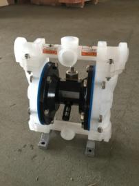 QBY-15工程塑料隔膜泵