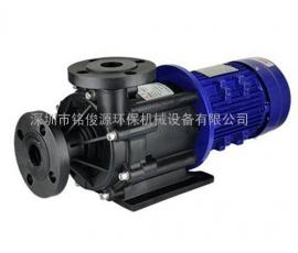 MPH-453驱动磁力泵 FRPP材质耐酸碱驱动磁力泵