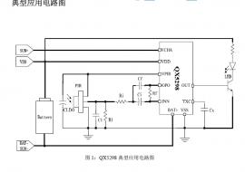 QX5298 PIR 人体感应LED 草坪灯控制芯片