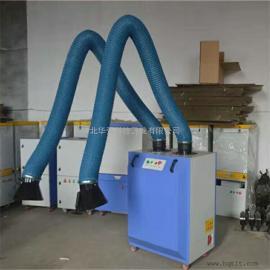 华强高效焊烟净化器