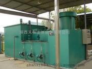 工业废水处理设备定做
