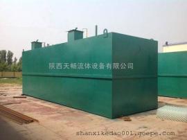 工业废水处理设备工程