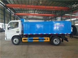 5吨-10吨污泥清运车型,污泥清运车报价,污泥清运车说明