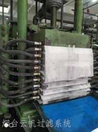 冷轧机铝板带轧制工艺润滑油过滤纸