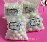 氧化铝瓷球 陶瓷球 25% 30% 40% 75% 90% 99%惰性瓷球 金达莱